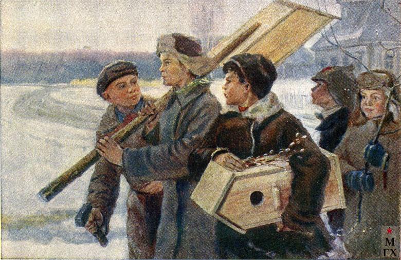Коробов А.А. Друзья пернатых. 1951. Х.М. 80х118