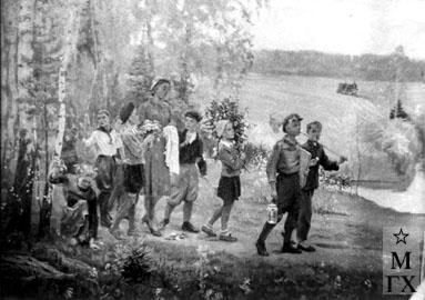 Коробов А. А. Юнаты. 1940. Холст, масло. 80х140
