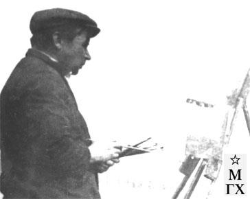 А.А. Коробов на этюдах, Тверская область. 1965.