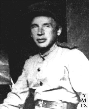 А.А. Коробов 1944 г.