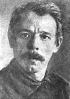 Костяницын Василий Николаевич