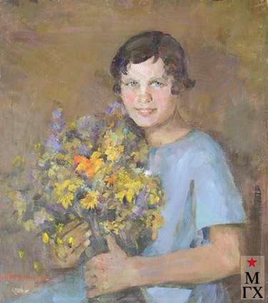 З.А. Кожевникова. Девочка с букетом.