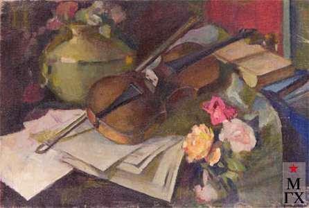 З.А. Кожевникова. Натюрморт со скрипкой. 1948. Х.М. 57х80.