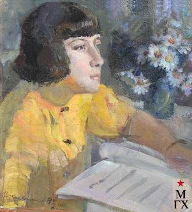 З. А. Кожевникова. Пианистка Тамара Гусева. 1942. Х.М.