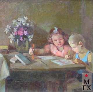 З.А. Кожевникова. Готовят уроки.