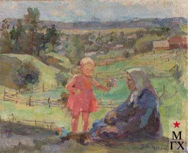 З.А. Кожевникова. Бабушка и внучка. 1932. Х.М. 45х55
