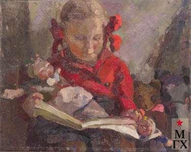 З.А. Кожевникова. Ира с куклами. 1938. Х.М. 60х77.