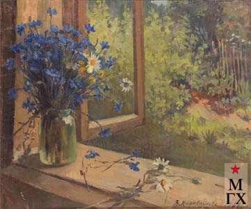 З.А. Кожевникова. Васильки. 1951. Х.М. 70х83.