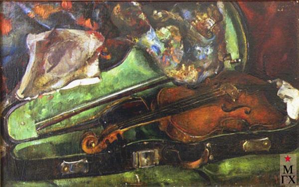 Козочкин Н. С. Скрипка. 1925. Фанера.М. 45х71.5. Кемеровский обл. музей из. искусств