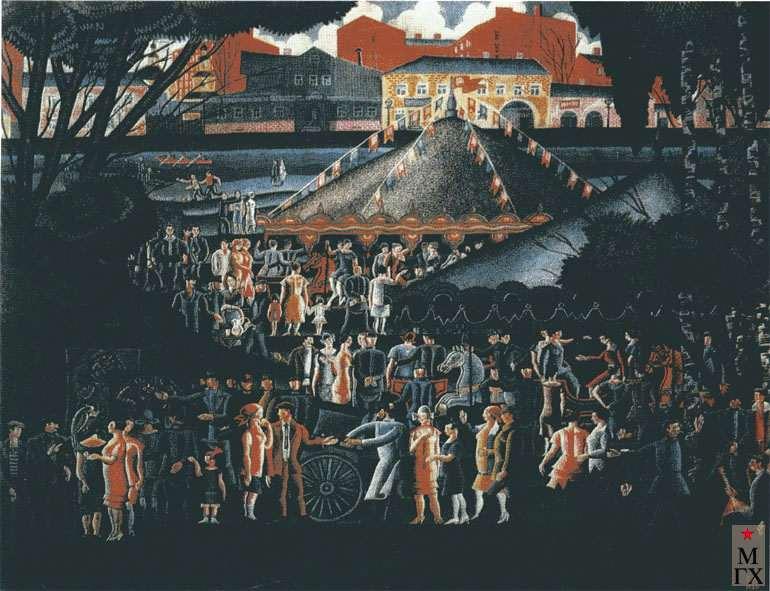 Куклинский С. И. В праздничный день (Карусели). 1929. Б.Гуашь.Темпера. 37.1х43.6