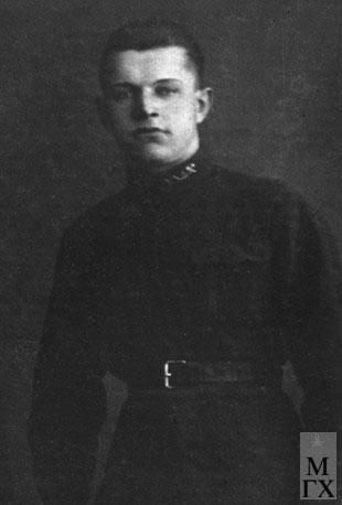 Алексей Кулагин - продолжатель рода. Конец 1930-х.