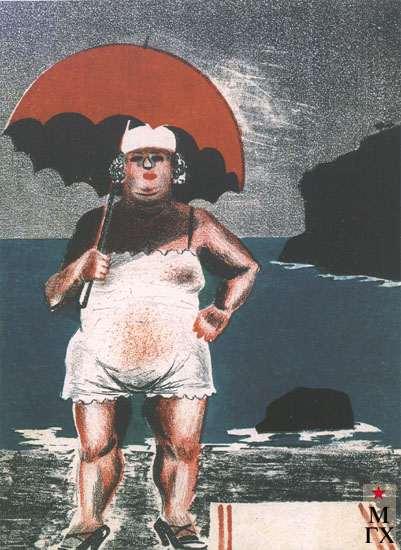 Кулешов И. Д. На пляже. Конец 20-х. Автолитография. 33х24.7. ГМИИ