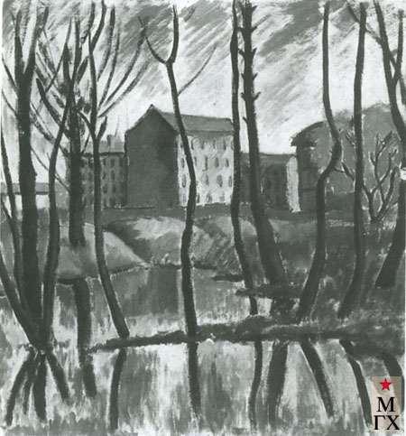 Купервассер Т. И. Пейзаж с деревьями у воды. 1926-28. Х.М. 52.5х48.5