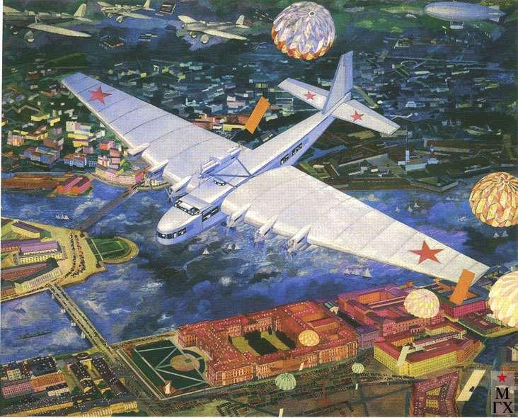 Купцов В. В. АНТ-20 «Максим Горький». 1934. Х.М. 110х131. ГРМ