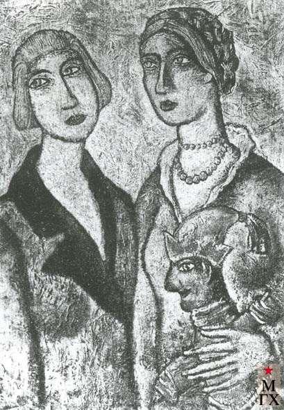 Кузнецов М. И. Две девушки и Петрушка. 1927-1929.