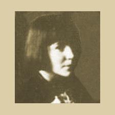 Лебедева Татьяна Александровна