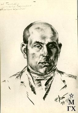 Председатель березниковского