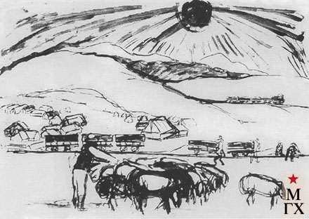 Малеина Е. А. Лист из серии «Турксиб». 1929. Б. Кар.Тушь.