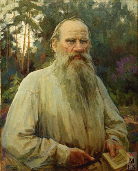 Т.М. Марченко. Портрет Л. Н. Толстого.