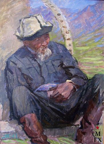 Т.М. Марченко. Портрет старого киргиза. 1973.