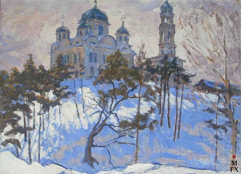 Т.М. Марченко. Зима. Храм на горе.