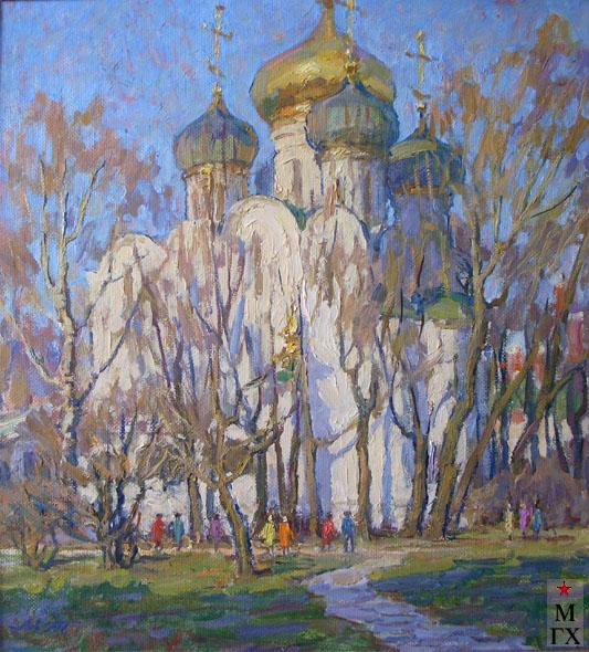 Т.М. Марченко. Собор при солнечном свете.