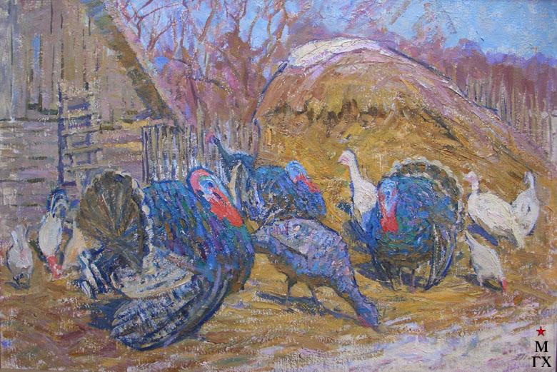 Т.М. Марченко. Весна (птичий двор). 1971. Х.М. 55х85.