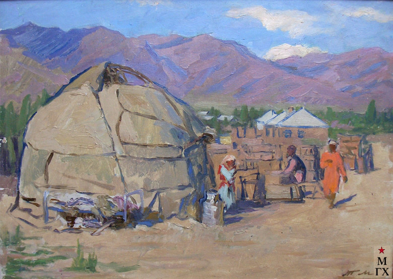 Т.М. Марченко. Киргизская юрта.