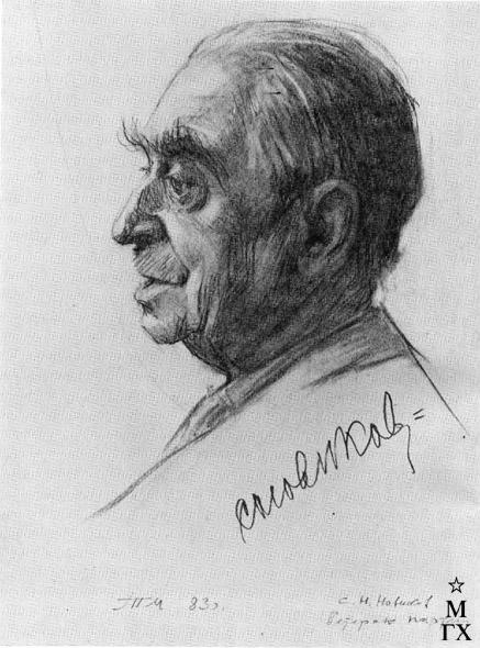 Т.М. Марченко. Ветеран партии С. Н. Новиков. 1983. Бум.Уголь. 52х40.