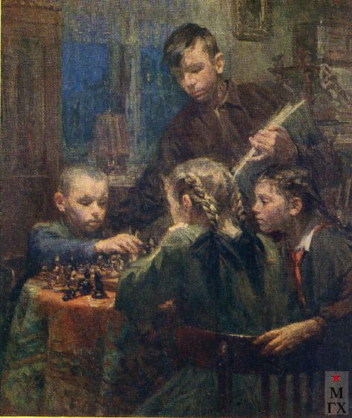 Т.М. Марченко. Будущие шахматисты. 1956. Х.М.