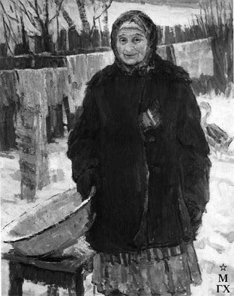 Т.М. Марченко. Зимой в деревне (Тетя Даша). 1970. Х.М. 100х80.