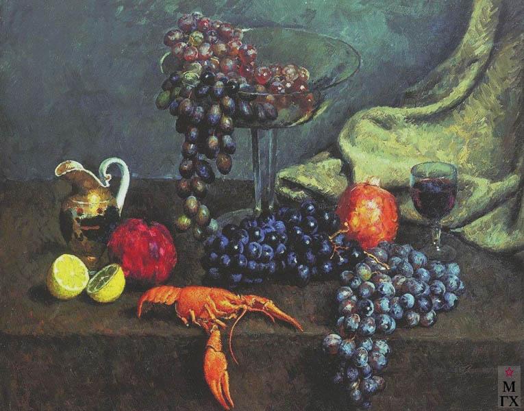Машков И.И. Картина : Натюрморт. Виноград, лимон и рак. 1924. Холст, масло. 68 x 85. Государственная Третьяковская галерея.