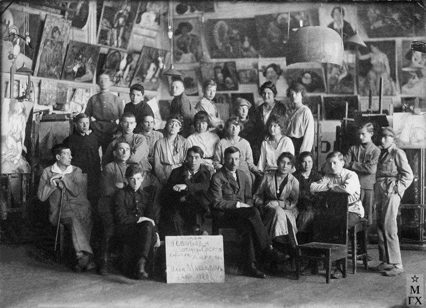 1-й выпуск художественной мастерской Ильи Машкова. Москва, 1920 г.