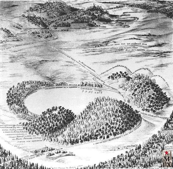 Милютина В. В. У Светлояр-озера. 1930-е Б.Тушь.Перо. 43.5х45.5. КГ «Миракль»