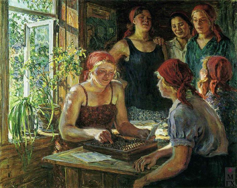 А.В. Моравов. Картина : Подсчет трудодней. 1933.