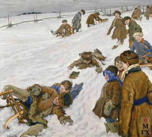 А.В. Моравов. Картина : Зимний спорт. 1913. Холст, масло. Сумский художественный музей.