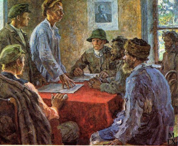 А.В. Моравов. Картина : Заседание комитета бедноты. 1921