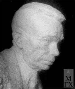 Л.Д. Муравин. Портрет А.А. Богомольца. 1946. Гипс