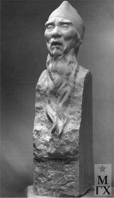 Л.Д. Муравин. Ци Бай Ши. 1955