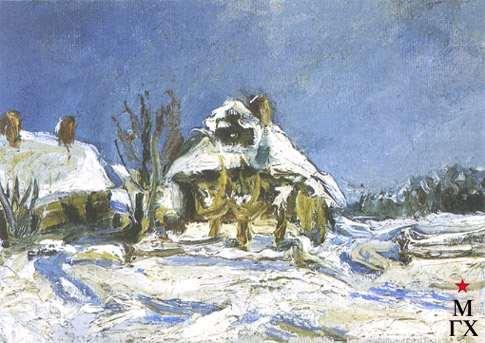 Набокова В. И. Солнечный день зимой. 1934. Х.М. 12х17.5