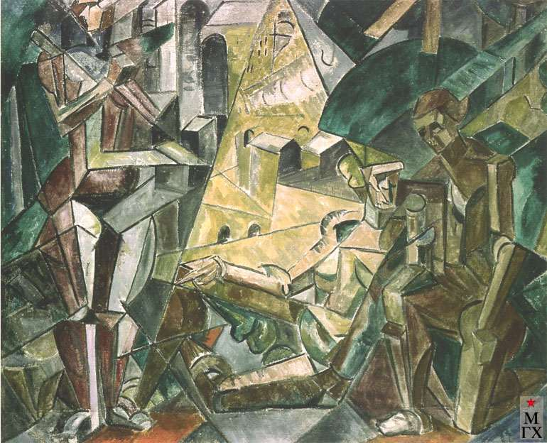 Нагаевская Е. В. Композиция с тремя фигурами.1928-30. Х.М. 112х136