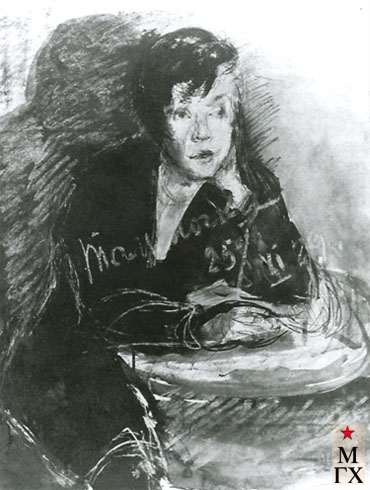 Накаряков А. К. Портрет Евсталии Накаряковой (Талинка). 1929. Б.Кар.Тушь. 60х42.