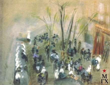 Назаревская Г. А. День отдыха. 1932-33. К.Пастель. 37.5х50