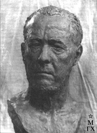 Н.И. Нисс-Гольдман. Портрет писателя А.И. Солженицына. 1970.