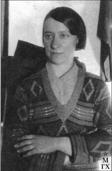 Профессор ВХУТЕМАСа Н.И. Нисс-Гольдман. 1920.