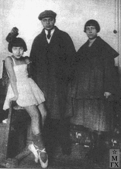 Н.И. Нисс-Гольдман с мужем Александром и дочкой Ниссик. 1917.