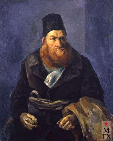А.М. Нюренберг. Дед в зеленом шарфе. 1920. Х.М. 83х67.