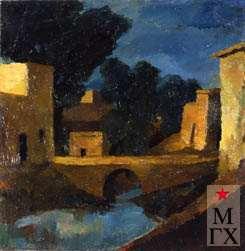 А.М. Нюренберг. Мост через ручей. 1923. Х.М. 33х33