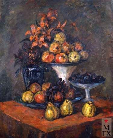 А.Нюренберг. Груши, яблоки и сливы. 1947. Х.М. 100х70.