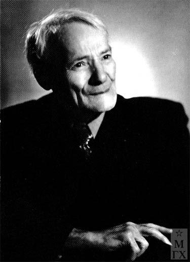Амшей Маркович Нюренберг
